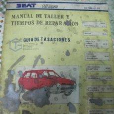 Coches y Motocicletas: SEAT RITMO. MANUAL DE TALLER Y TIEMPOS DE REPARACION. 185 PAGINAS.. Lote 39945420