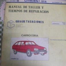 Coches y Motocicletas: CITROEN GSA MANUAL DE TALLER Y TIEMPOS DE REPARACION 241 PAGINAS. CARROCERIA.. Lote 39945425