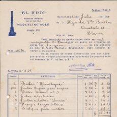 Coches y Motocicletas: EL KRIC ACCESORIOS GENERALES PARA EL AUTOMOVIL MARCELINO SOLE ,BARCELONA 1928. Lote 40029045