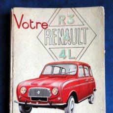 Coches y Motocicletas: VOTRE RENAULT 4, LE SEULE GUIDE TECHNIQUE ET PRATIQUE COMPLET. 1970. TEXTO EN FRANCÉS. Lote 40139639