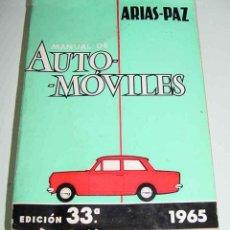 Coches y Motocicletas: ARIAS PAZ, MANUEL. MANUAL DE AUTOMÓVILES. EDITORIAL DOSSAT, MADRID 1965. (33ª EDICIÓN). RÚSTICA. 23 . Lote 38252082