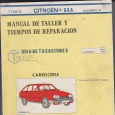 Coches y Motocicletas: MANUAL DE TALLER Y TIEMPOS DE REPARACION ORIGINAL DICIEMBRE 1981 - CITROËN GSA TOMO I. Lote 40272954