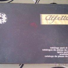 Coches y Motocicletas: ALFA ROMEO (ALFETTA) 'CATÁLOGO PIEZAS REPUESTO (1A. EDICIÓN)'. Lote 95256448