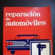 Coches y Motocicletas: REPARACION DE AUTOMOVILES. Lote 41719714