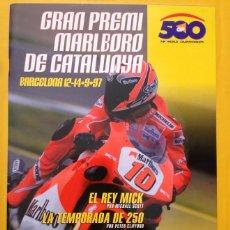 Coches y Motocicletas: PROGRAMA OFICIAL GRAN PREMIO MARLBORO DE CATALUNYA 1997 - TEXTO EN ESPAÑOL. Lote 41950904