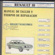 Coches y Motocicletas: MANUAL DE TALLER Y TIEMPOS DE REPARACION ORIGINAL TOMO I JUNIO 1984 - RENAULT 18. Lote 42125434