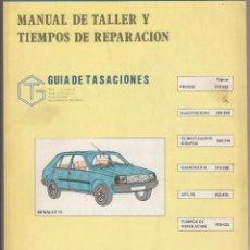 Coches y Motocicletas: MANUAL DE TALLER Y TIEMPOS DE REPARACION ORIGINAL TOMO II MAYO 1981 - RENAULT 14. Lote 42126354