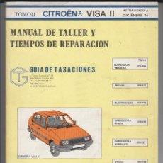 Coches y Motocicletas: MANUAL DE TALLER Y TIEMPOS DE REPARACION ORIGINAL TOMOS II-IV1983-84 - CITROËN VISA II. Lote 42126801