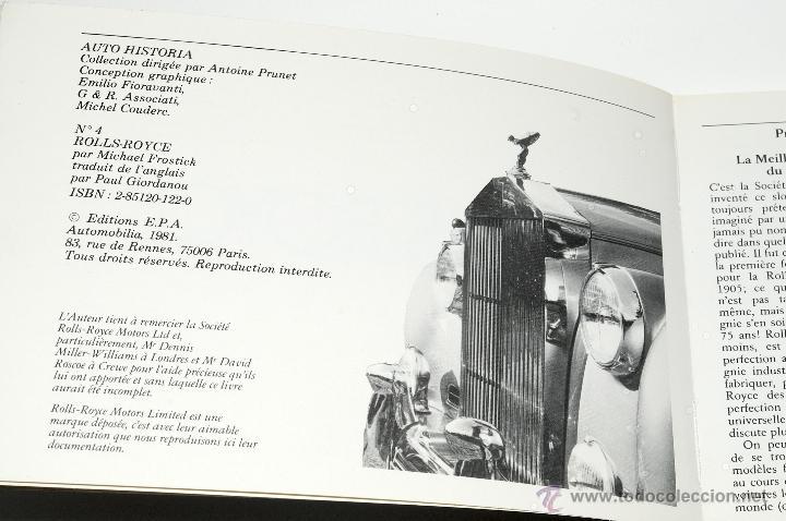 Coches y Motocicletas: CATALOGO ROLLS ROYCE IMPRESO EN FRANCES AÑO 1981 - Foto 6 - 42327073