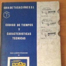 Coches y Motocicletas: SEAT 124 SPORT, SEAT 1342 SEAT 131 GUIA DE TASACIONES SEAT 1978. Lote 42617114