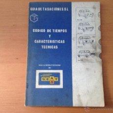 Coches y Motocicletas - SEAT 600, SEAT 850, SEAT 133, SEAT 127 GUIA DE TASACIONES SEAT 1978 - 42617177
