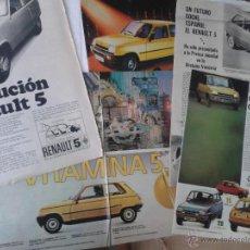 Coches y Motocicletas: ANTIGUA PUBLICIDAD DE PRENSA RENAULT 5. Lote 41428690