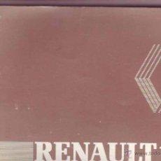 Coches y Motocicletas: MANUAL RENAULT 18. Lote 43402575