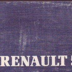 Coches y Motocicletas: MANUAL RENAULT 5. Lote 43402902
