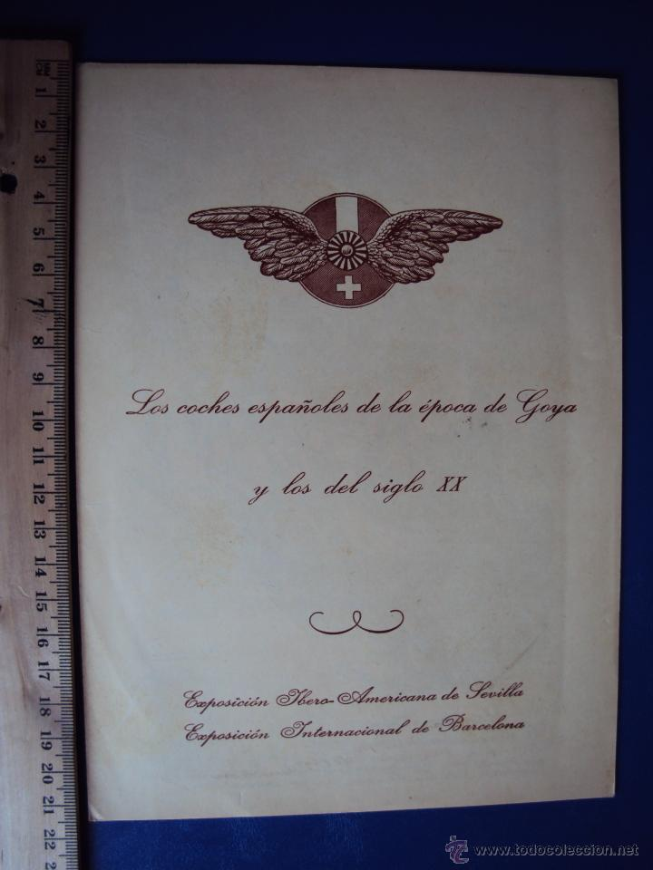 (CAT-600)FOLLETO HISPANO SUIZA,ILUSTRADO POR RICARDO MARIN,EXP.IBERO AMERICANA SEVILLA (Coches y Motocicletas Antiguas y Clásicas - Catálogos, Publicidad y Libros de mecánica)