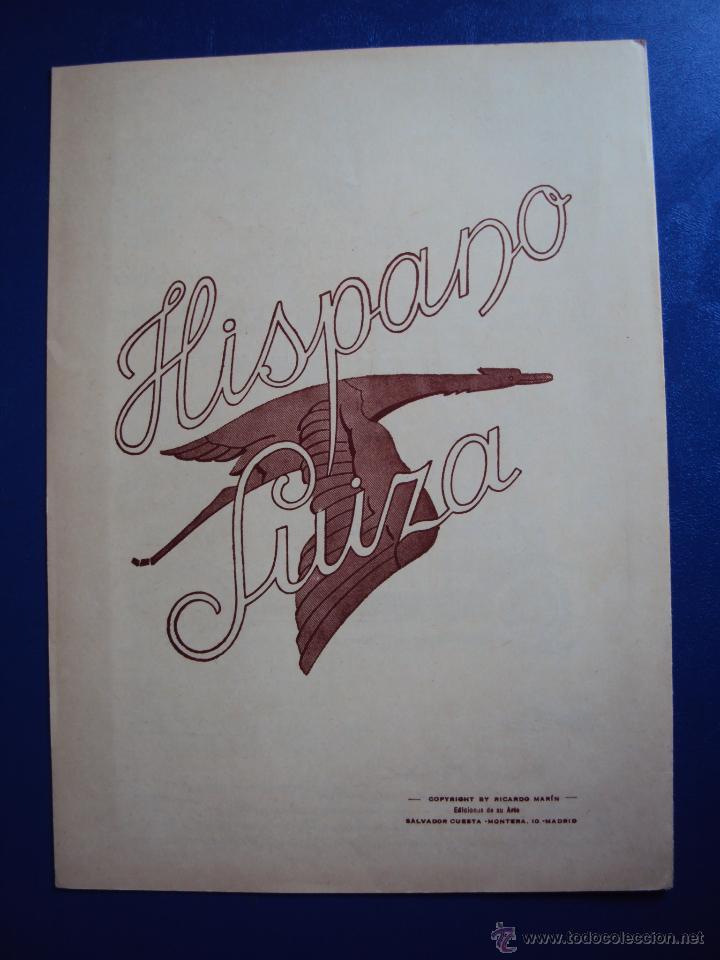 Coches y Motocicletas: (CAT-600)FOLLETO HISPANO SUIZA,ILUSTRADO POR RICARDO MARIN,EXP.IBERO AMERICANA SEVILLA - Foto 3 - 43660927