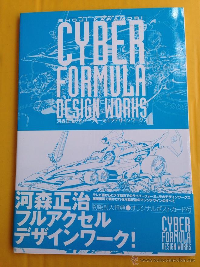 CYBER FORMULA DESIGN WORKS - SHOJI KAWAMORI - 2000 - TEXTO EN JAPONÉS (Coches y Motocicletas Antiguas y Clásicas - Catálogos, Publicidad y Libros de mecánica)