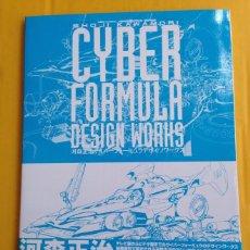 Coches y Motocicletas: CYBER FORMULA DESIGN WORKS - SHOJI KAWAMORI - 2000 - TEXTO EN JAPONÉS. Lote 43859481