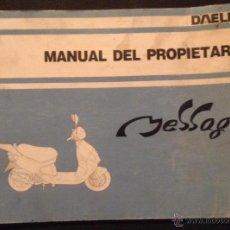 Coches y Motocicletas: MANUAL DEL PROPIETARIO INSTRUCCIONES MOTOCICLETA DAELIM MESSAGE. Lote 44291439
