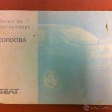 Coches y Motocicletas: MANUAL DE INSTRUCCIONES SEAT CORDOBA. EDICIÓN 1996. Lote 44677442