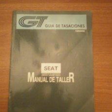 Coches y Motocicletas: GT -GUIA DE TASACIONES - SEAT- MANUAL DE TALLER-- ENERO 1996. Lote 45000164