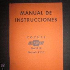 Coches y Motocicletas: CHEVROLET - MODELO 1935 - MANUAL DE INSTRUCCIONES - GENERAL MOTORS . Lote 45146579