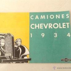 Coches y Motocicletas: CHEVROLET CAMIONES CATALOGO 1934. Lote 45348814