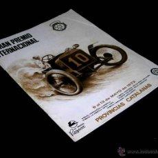 Coches y Motocicletas: PROGRAMA X GRAN PREMIO INTERNACIONAL, TROFEO PEGASO PROVINCIAS CATALANAS, MAYO 1972.. Lote 45447454
