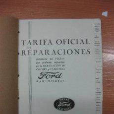 Coches y Motocicletas: TARIFA OFICIAL DE REPARACIONES FORD 4 Y 8 CILINDROS. 1935.. Lote 45594001