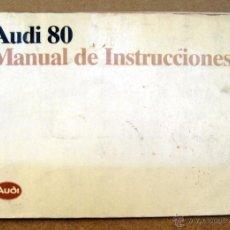 Coches y Motocicletas: MANUAL INSTRUCCIONES AUDI 80 AÑO 1987. Lote 45714118