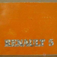 Coches y Motocicletas: MANUAL INSTRUCCIONES RENAULT 5 DEL AÑO 1982. Lote 133859805
