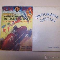 Coches y Motocicletas: PROGRAMA OFICIAL. IX GRAN PREMIO PEÑA RHIN. VI COPA BARCELONA. CIRCUITO DE PEDRALBES. 31 OCT. 1948. Lote 46991419