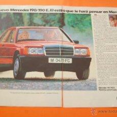 Coches y Motocicletas: PUBLICIDAD 1983 - COLECCION COCHES - MERCEDES BENZ - 190 190E DOBLE PAGINA. Lote 47364844