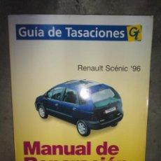 Coches y Motocicletas: MANUAL TALLER Y TIEMPOS REPARACION AUTOMOVIL RENAULT SCENIC 96. Lote 47500520