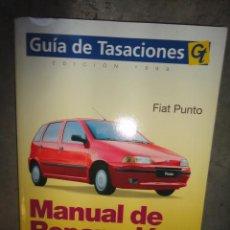 Coches y Motocicletas: MANUAL TALLER Y TIEMPOS REPARACION AUTOMOVIL FIAT PUNTO 1999. Lote 47500792