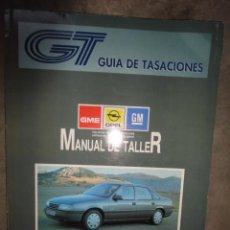Coches y Motocicletas: MANUAL TALLER Y TIEMPOS REPARACION OPEL VECTRA 2 TOMOS NOVIEMBRE 1990. Lote 110160711