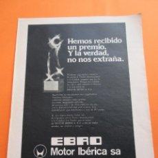 Coches y Motocicletas: PUBLICIDAD 1975 - COLECCION COCHES - EBRO MOTOR IBERICA. Lote 47775664