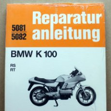 Coches y Motocicletas: LIBRO MANUAL REPARACIÓN BMW K100 RS / RT. Lote 48333194