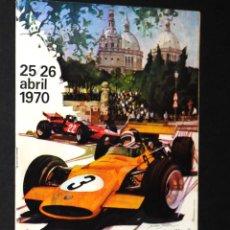 Coches y Motocicletas: CATALOGO PROGRAMA FORMULA 2 V GRAN PREMIO BARCELONA TROFEO SEAT 1970. Lote 48808246