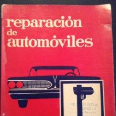 Coches y Motocicletas: LIBRO DE 1964 REPARACION DE AUTOMOVILES AÑOS 60 EDITORIAL MARCOMBO. Lote 48835003