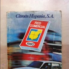 Coches y Motocicletas: LIBRO RED COMERCIAL CITROEN HISPANIA SA 1980. CITROEN GSA. Lote 48869810
