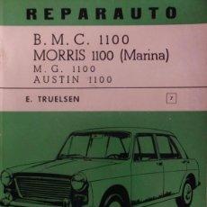 Coches y Motocicletas: REPARAUTO MORRIS MG AUSTIN BMC 1100 MARINA MANUAL LIBRO DE REPARACION. Lote 49090207