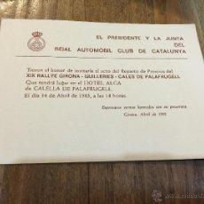 Coches y Motocicletas: INVITACION ORIGINAL ENTREGA DE PREMIOS DEL XIX RALLYE GIRONA-GUILLERIES-CALES DE PALAFRUGELL 1985. Lote 142858373