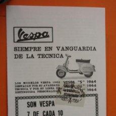 Coches y Motocicletas: PUBLICIDAD 1963 - COLECCION COCHES - MOTOS VESPA. Lote 49144625