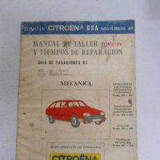 Coches y Motocicletas: MANUAL DE TALLER Y TIEMPOS DE REPARACION. CITROEN GSA. TOMO IV. GUIA DE TASACIONES. TDK53. Lote 49283650
