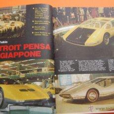 Coches y Motocicletas: ARTICULO 1971 - SALON AUTOMOVIL DE TOKIO PROTOTIPOS ELECTRICOS, CELICA CARINA GALANT - 8 PAGINAS. Lote 49700631