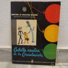 Coches y Motocicletas: CARTILLA ESCOLAR DE LA CIRCULACION - REAL AUTOMOVIL CLUB DE CATALUÑA - 1957. Lote 49774841