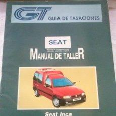 Coches y Motocicletas: SEAT INCA, MANUAL DE TALLER, GUIA DE TASACIONES, SEPTIEMBRE 1996. Lote 49995849