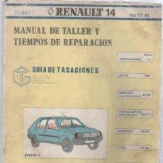 Coches y Motocicletas: MANUAL DE TALLER Y TIEMPOS DE REPARACION. TOMO I. RENAULT 14. MAYO 1981. Lote 50118781