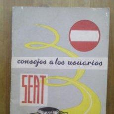 Coches y Motocicletas: CATALOGO MANUAL SEAT CONSEJOS A LOS USUARIOS 3ª EDICION AÑO 1971. Lote 50338024